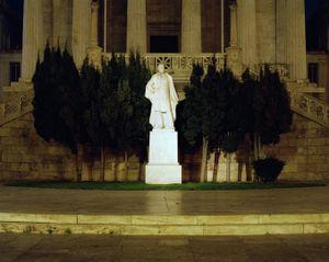 National Library © Yiannis Hadjiaslanis