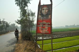 Che, rural West Bengal