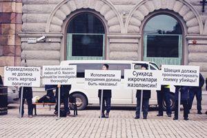 Protest of Uzbek refugees in Sweden