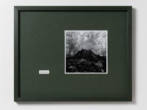 Kilimanjaro:
