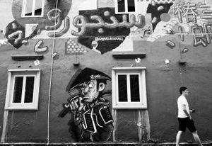 Street Art + Real Life
