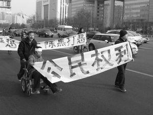 Blog Photos, 2005-2009. © Ai Weiwei.