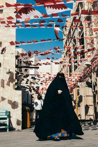 The Modern Qatari Woman