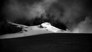 Pan de azucar Mountain