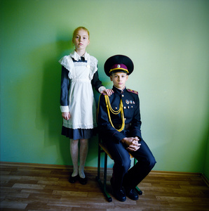 Pavel and Aleira. Military boarding school, Ukraine, 2015. © Michal Chelbin