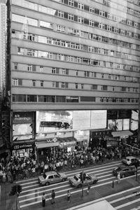 Chungking Mansions 01