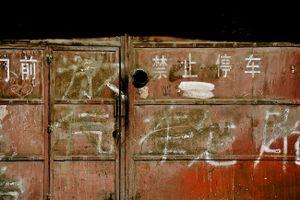 Western Series (China) No.143
