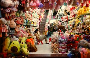 The toy shop- Vietnam