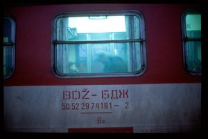 Bulgarie, gare de Varna
