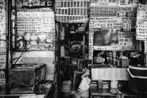 Hong Kong menu.