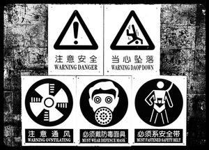 Warning Sign, Beijing
