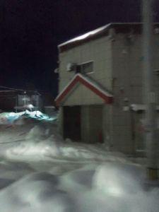 7-Balade fantôme, Hokkaïdo, Japon.