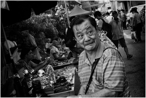 Second hand Market, Singapore