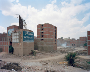 Al-Talbiya from the Ring Road, al-'Umraniya, Giza Governorate, 2011