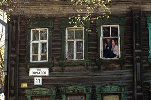 Hidden in Siberia 4.