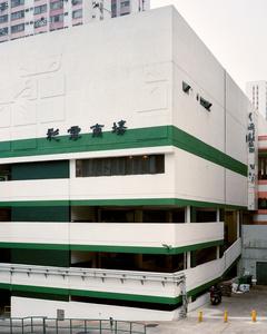 Choi Wan Shopping Centre, Choi Wan Estate, 11/2012