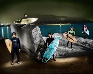 Surfers at Kiri Kiri Beach