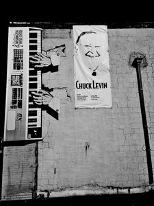 Chuck Levin Music Store, Wheaton Maryland