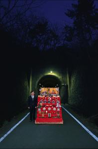 『Hakusan Tunnel, Father and Ohinasama.