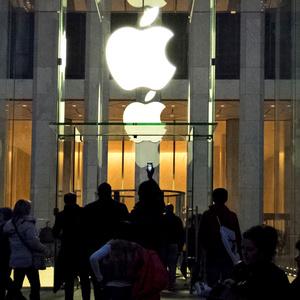 Apple Cube, New York, 2011