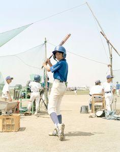 Tokyo Baseball Boy.