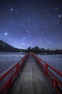 Bridge to Stars