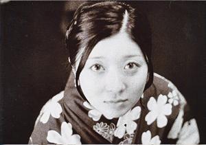 08 - Kimono