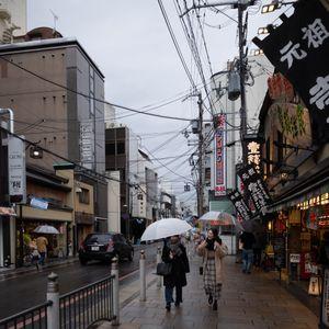 No Title, Kyoto 2019