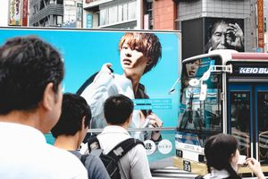 ad faces