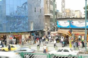 Zoya – Revolution Square (Meydane Enghelab), Tehran/Iran