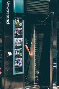 Newsstand Doorway