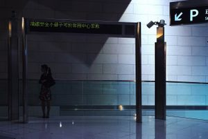 NLS #38 - HONG KONG 2009 © MIRKO ROTONDI