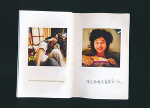 Me and Me handmade book 13