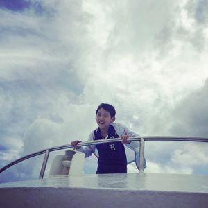 Happy Fast Boat