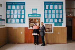 Ticket office in Aralsk