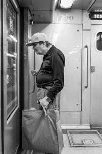 Metro 3.