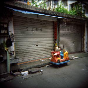 Ultraman 2012