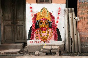 No Parking, Shyambazaar, Kolkata