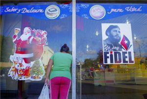 Bare Shelves at the Sweets Shop - Guantanamo, Cuba 2016