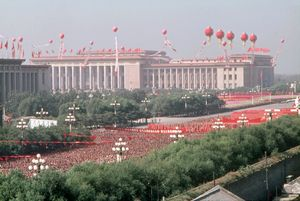 October 1, 1966. The Palace of the People in Tian'anmen Square in the background. © Solange Brand