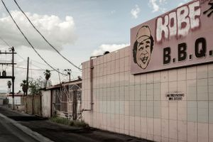 Kobe Barbecue laneway