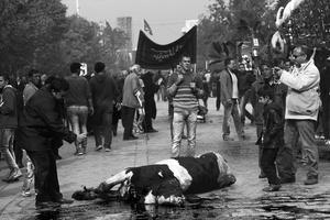 Mourning of Muharram