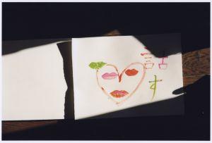 Say it with a kiss, again and again / Urayasu, 2008