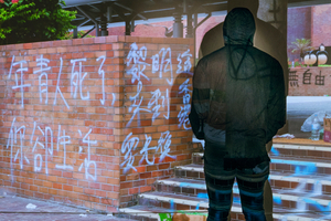 Young people are dead but you still live like nothing happened (Graffiti on PolyU wall)