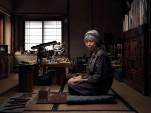 Mitsue Nakamura