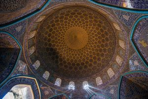 Sheikh Lotf Allah Mosque Dome.