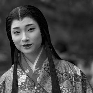 Beautiful Woman in Kimono