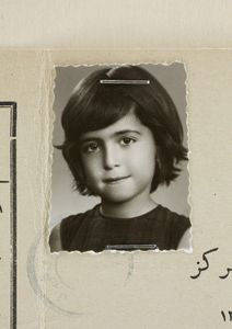 Afsaneh Mobasser, age 7. 1st Grade School Report. Issued in Tehran, 1964