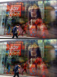 JOY LUCK LOVE diptych
