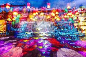 Karaoke Bar, Ping Yao